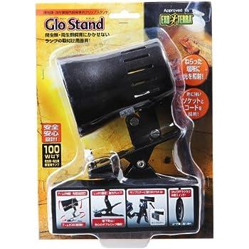 ジェックス クリップスタンド グロースタンド 白熱球用照明器具