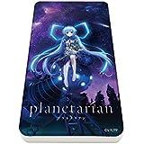 キャラチャージN planetarian 01 メインビジュアルデザイン