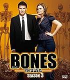BONES -骨は語る- シ-ズン3 (SEASONSコンパクト・ボックス) [DVD] 画像