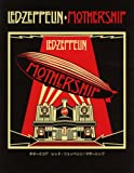 Amazon.co.jpギタースコア Led Zeppelin 『Mothership』