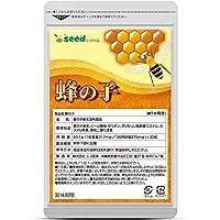 シードコムス seedcoms 蜂の子 ビール酵母 アミノ酸 ノイズが気になる方へ 約1ヶ月分 30粒