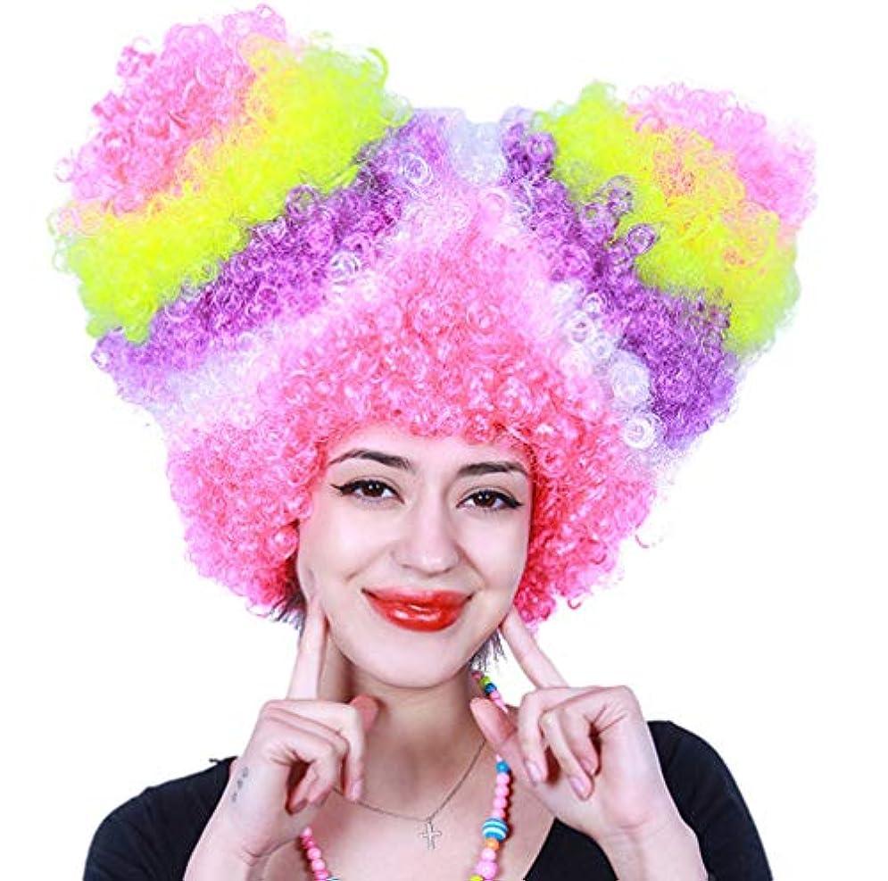 ラッシュ気がついて個人女性かつらダンス妖精ピエロかつらピエロコスチュームパーティー小道具ドレスアップアクセサリー結婚式フェスティバルカーニバルパーティー