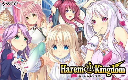HaremKingdom-ハーレムキングダム- 初回豪華版【Amazon.co.jpオリジナルDLCカード特典付き】