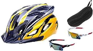 【IZUMIYA】超 軽量 自転車 用 ヘルメット 通勤 サイクリング 安心 安全カラー ヘルメット サングラス 付 (ブラック×イエロー)