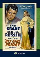 His Girl Friday [DVD]