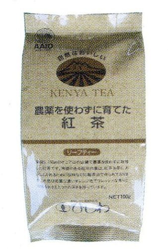 ひしわ 農薬を使わずに育てた紅茶リーフ 100g