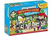【Playmobil】9262 乗馬クラブ