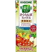 カゴメ 野菜生活100 さくらんぼミックス 200ml×24本