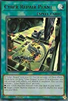Cyber Repair Plant - LEDD-ENB12 - Ultra Rare - 1st Edition - Legendary Dragon Decks (1st Edition)