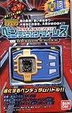 デジタルモンスター デジモン ペンデュラム プログレス VER.1.0 メタリックブルー&ゴールド