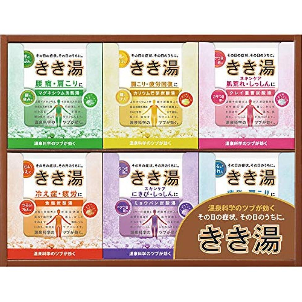 付属品赤ちゃん【ギフトセット】 きき湯オリジナルギフトセット KKY-15C