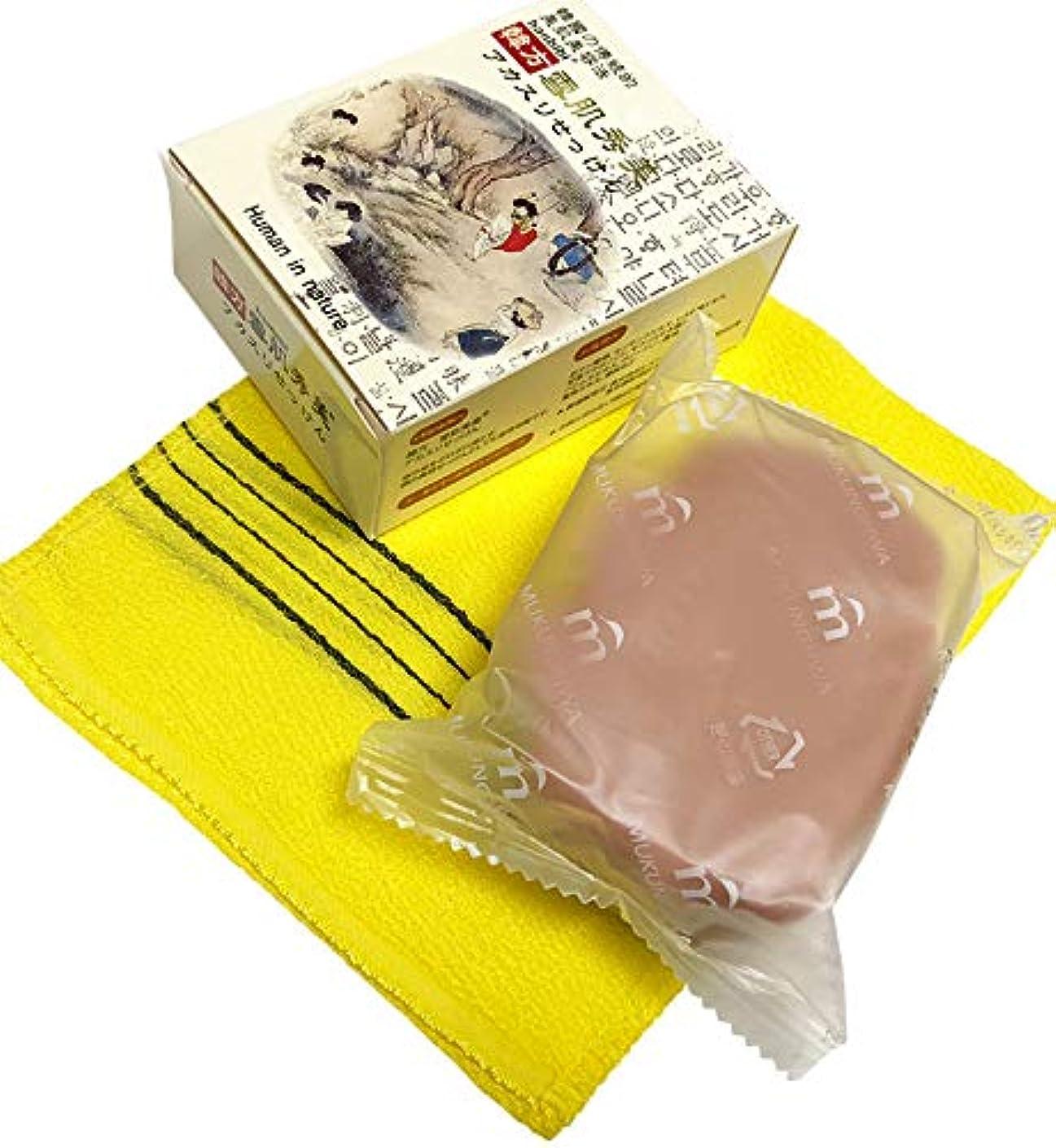 スキャンスチュワーデスホイスト顔、体兼用、蜂蜜香りの韓方石ケン、韓国コスメ 韓方[雪肌美]蜂蜜アカスリせっけん アカスリ専用タオル付き