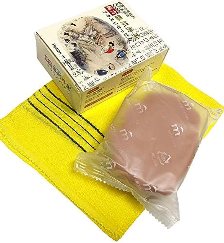 顔、体兼用、蜂蜜香りの韓方石ケン、韓国コスメ 韓方[]蜂蜜アカスリせっけん アカスリ専用タオル付き