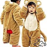 (ハニーブロッサム) HONEY BLOSSOM ベビー おさる の 着ぐるみ もこもこ ボア フリース カバーオール 耳 シッポ 付き なりきり モンキー オール 冬 赤ちゃん 防寒 綿入り アウター コート ジャンプスーツ tm215 (80)