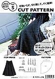 ハンドメイドカンパニー CUT PATTERN ロングサーキュラースカート Sサイズ (型紙・パターン) SS021-S