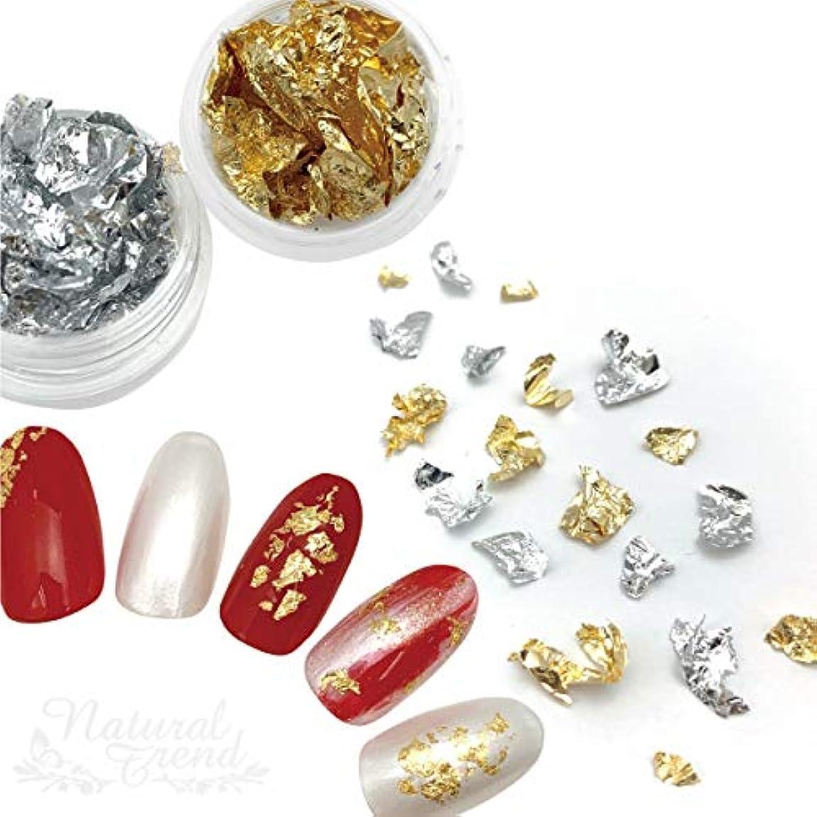 揮発性楽しませるバドミントンNatural Trend 金箔 銀箔 ネイルホイル ジェルネイルアート (ゴールド)