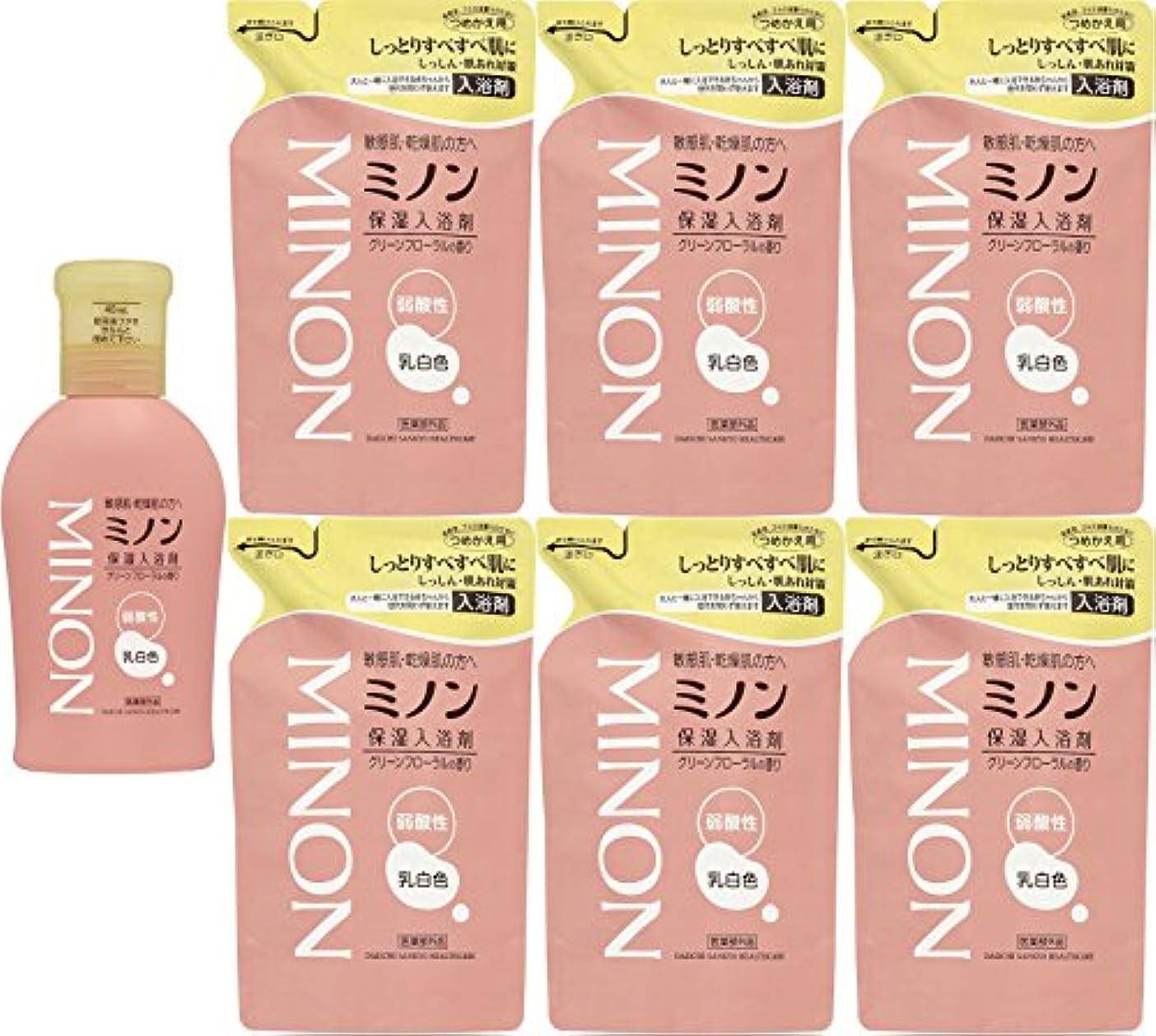 恐れお風呂カビ【本体+つめ替6個】ミノン 薬用保湿入浴剤