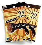 カラオケ サプリの決定版!『ボイスコンディショナー』 ウタウマッ! 2袋セット