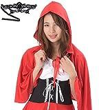 【コスプレ】Madrugada 赤ずきん 衣装 レースアイマスク付き 3点セット (ワンピース+フード付きマント+レースアイマスク) S110