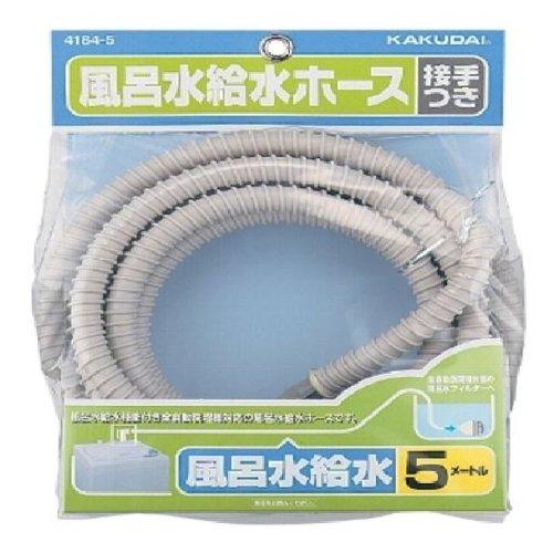 カクダイ 風呂水給水ホース 接手つき 4184-5