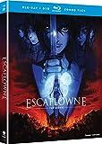 劇場版「エスカフローネ」 ・ ESCAFLOWNE: THE MOVIE