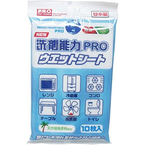 ヒューマンシステム 洗剤能力 PRO ウェットシート 10枚入