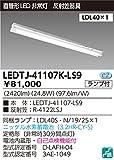 非常用LEDベースライト(反射笠器具、24.8W)