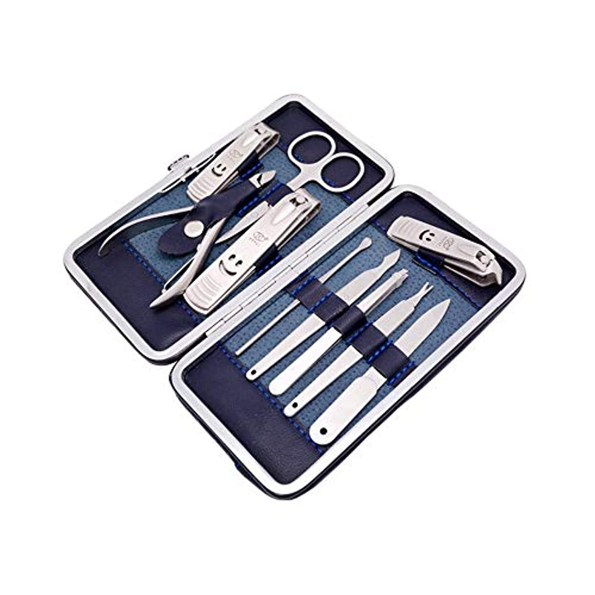 高原移住する未使用マニキュアセット ステンレススチールネイルクリッパーはさみネイルマニキュア美容ツール10個のギフトセット トラベル&グルーミングキット