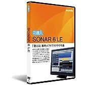 [在庫処分特価]SONAR 6 LE DVD講座