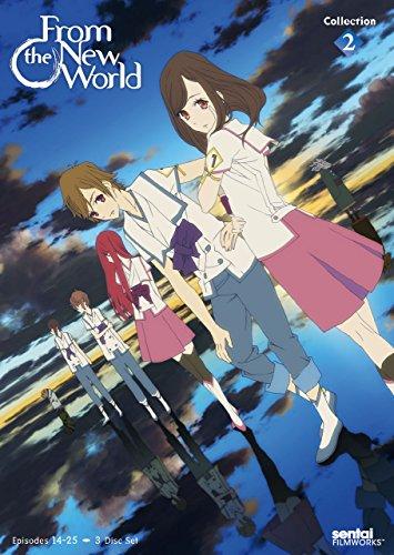 新世界より:コレクション2 北米版 /From the New World: Collection 2 [DVD][Import]