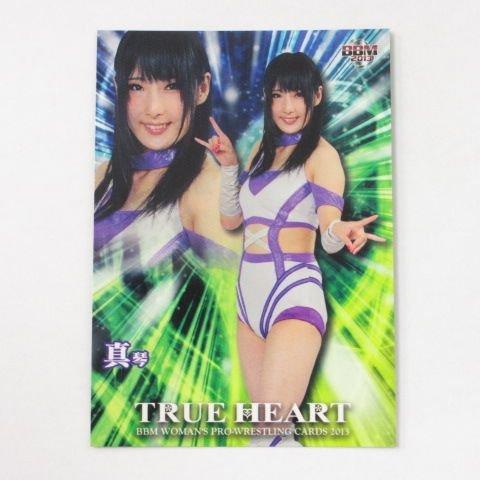 [해외]BBM2013 여자 프로 레슬링 카드 | TRUE HEART ■ 레귤러 카드 ■ 079 | 마코토/BBM 2013 Women`s Professional Wrestling Card | TRUE HEART ■ Regular Card ■ 079 | Makoto