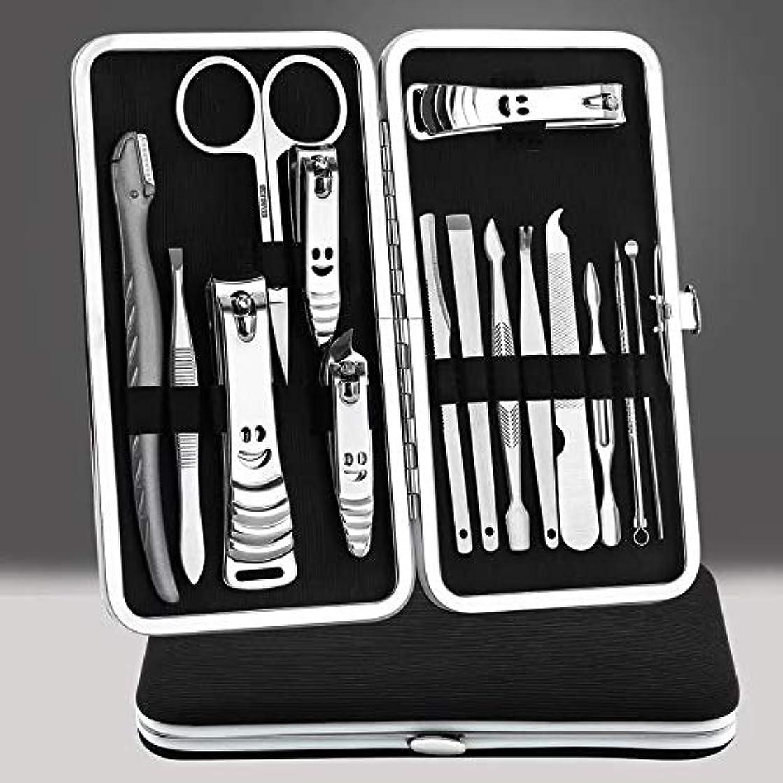 後ごみ切手爪切り15個セット 15PCS爪切りセット 爪修理ツールセット マニキュアツール(ステンレス製)