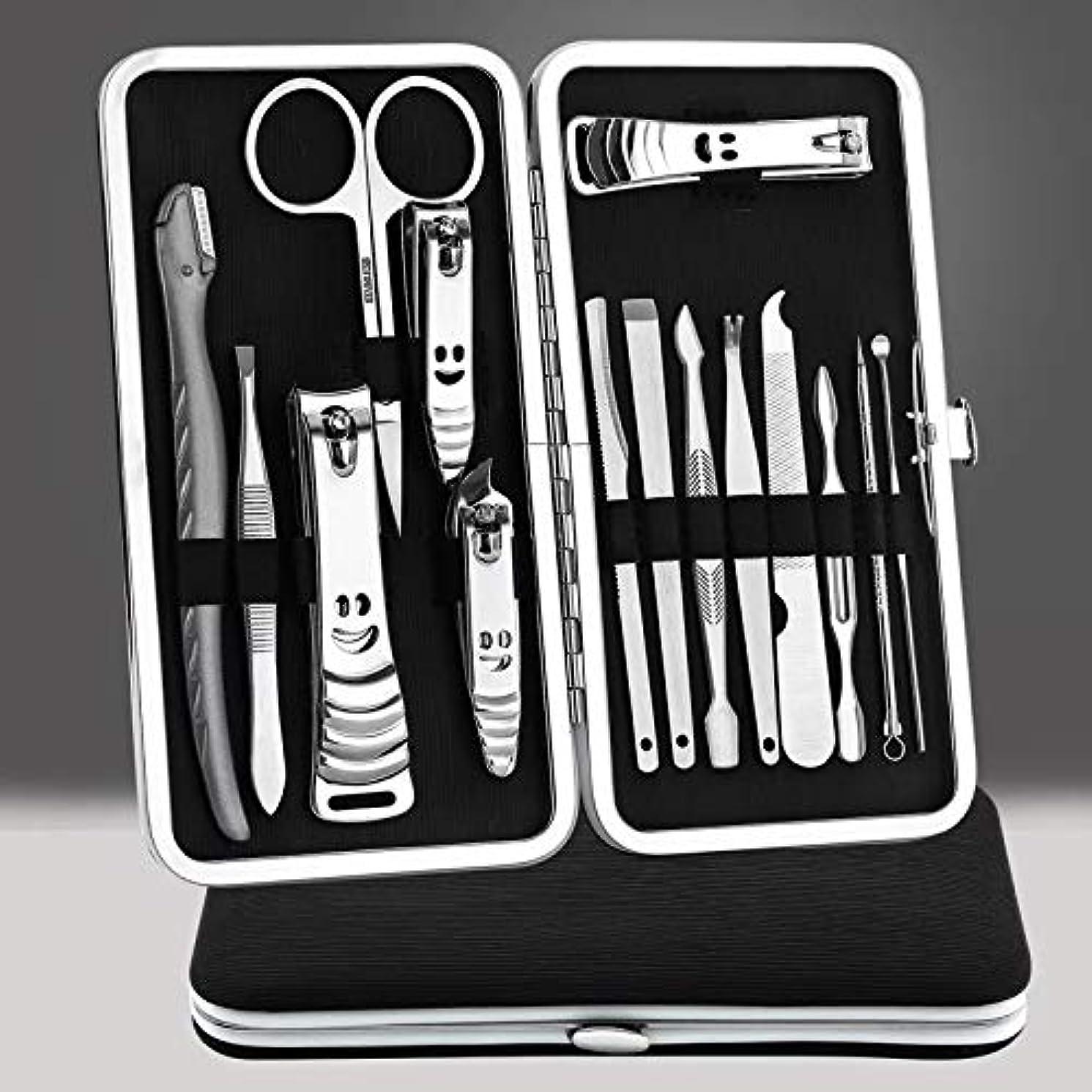 乱気流代名詞促す爪切り15個セット 15PCS爪切りセット 爪修理ツールセット マニキュアツール(ステンレス製)