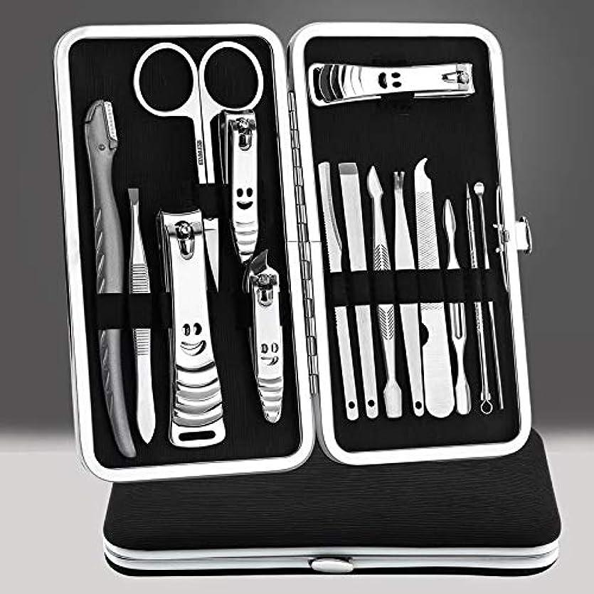 文句を言うかごまとめる爪切り15個セット 15PCS爪切りセット 爪修理ツールセット マニキュアツール(ステンレス製)