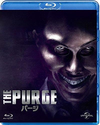 パージ [Blu-ray]の詳細を見る