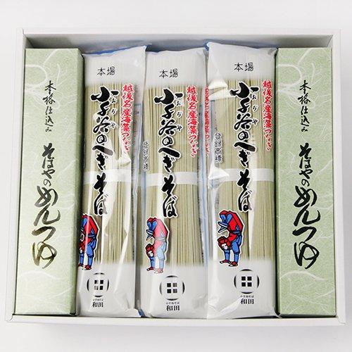 へぎそば 乾麺200g×10袋(つゆ付) へぎそば処 和田