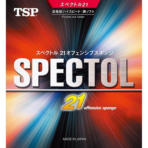 スペクトル 21 TA ブラック 1個 TSP 020072 0020 ヤマト卓球