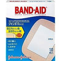 BAND-AID(バンドエイド) 救急絆創膏 肌色タイプ ジャンボ[Sサイズ] 10枚