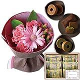 花とスイーツ ギフトセット かわいい ピンク バラ ミックス花束 と 京都高級抹茶使用のスイーツ 写真入り・名入れメッセージカード