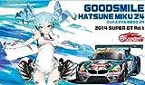 フジミ模型 1/24スケール グッドスマイル 初音ミク Z4 2014 SUPER GT 開幕戦 優勝車