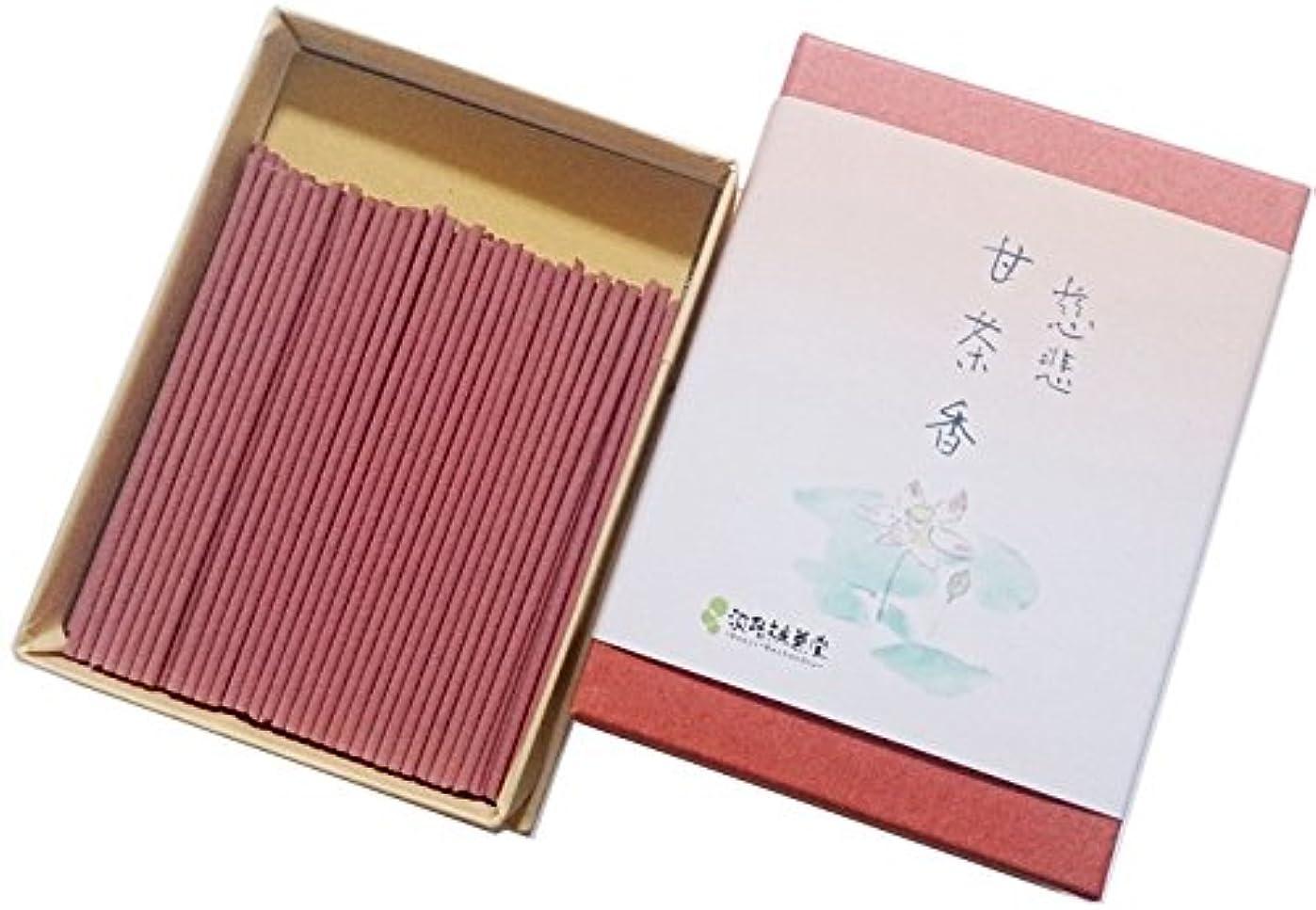 心理的添加剤支払う淡路梅薫堂のお香 慈悲甘茶香 25g #54 ミニ寸 いい香り いい匂い お線香