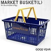 アメリカンデザインが映えるショッピングバスケット。マーケットバスケット Lサイズ <GOOD YEAR/グッドイヤー>オフィシャルグッズ