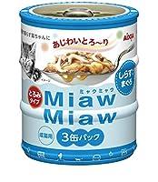 ミャウミャウ (MiawMiaw) ミニ3P しらす入りまぐろ 60g×3缶パック