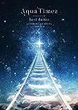 Aqua Timez FINAL LIVE「last dance」(特典なし) [DVD]