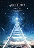 Aqua Timez FINAL LIVE「last dance」