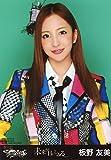 AKB48 公式生写真 未来が目にしみる パチンコホールVer. 【板野友美】