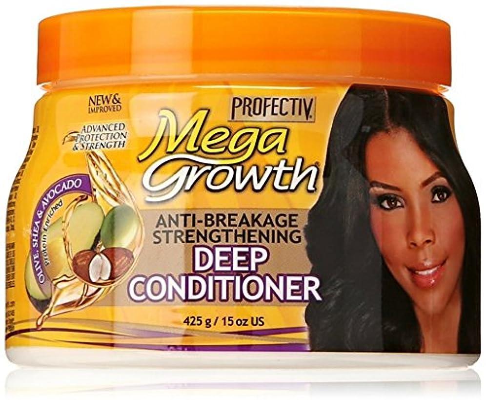 世界的に時間美人Profectiv メガ成長はディープ成長コンディショナー15オズ(3パック)を強化します 3パック