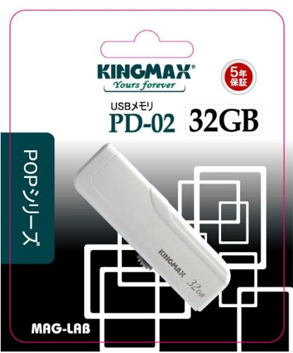 KINGMAX スライド式USBメモリー 32GB ReadyBoost 白 Kingmax PD-02 WH32GB
