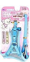 プッチワン PWメッシュ胴輪セット 台紙付 3S(超小型犬用) ライトブルー [犬用ハーネス・リード]