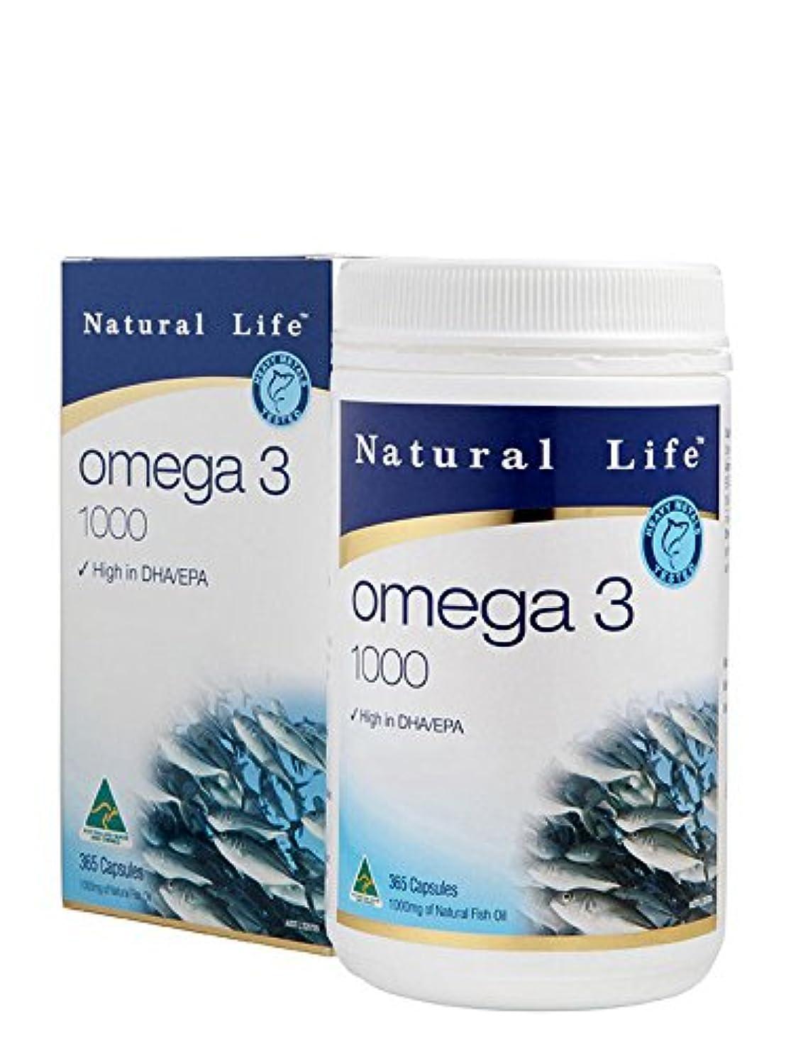 肉腫労苦最大限オメガ3 1000mg 大容量365粒 国内正規品 EPA180mg+DHA120mg ナチュラルライフ